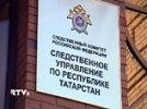 Жертва полицейских пыток в Казани, не выдержав мучений, выпрыгнула в окно
