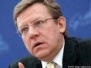 Кудрин согласился сотрудничать с партией Михаила Прохорова