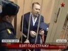 Эксперты установили подлинность векселя на 10,8 млн рублей, с которым задержали Виктора Батурина