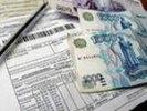 Подробности по оплатам за коммунальные услуги в Первоуральске в марте месяце