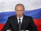 Прокуратура завела дело на журналиста, выложившего в блоге видео, смонтированное из заявлений Путина