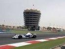 Полиция Бахрейна разгоняет демонстрацию против проведения гонки «Формулы-1»