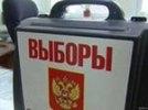На юго-западе Москвы неизвестные расклеили объявления о втором туре президентских выборов