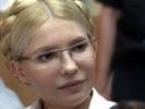 Руководство колонии: к Юлии Тимошенко не будут подселять женщину, осужденную за умышленное убийство