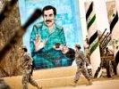 Власти Ирака требуют перезахоронить Саддама Хусейна