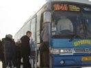 Администрация Первоуральска дала разъяснения по движению автобуса №1046 Битимка-Екатеринбург