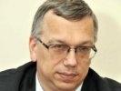 «Подходите вдумчиво к выбору управляющей компании» - говорит Администрация Первоуральска