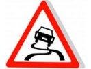 Первоуральцы! Будьте осторожны! На дорогах гололед!