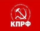 В КПРФ намерены провести ребрендинг партии
