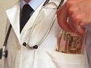 В Первоуральске поймали терапевта, который оформлял за деньги листы нетрудоспособности