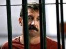 Судебные власти США рекомендовали приговорить Бута к 30 годам тюрьмы