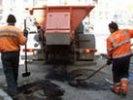 Первоуральск в 2012 году на ремонт дорог потратит порядка 71 млн. рублей. Видео