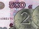 «Водоканал» Первоуральска задолжало 16,22 млн рублей перед ОАО «Свердловэнергосбыт»