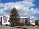 Первоуральск вошёл в сотню лучших городов России