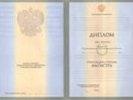 «Российская газета»: в 2012 году российские выпускники ВУЗов получат дипломы нового образца