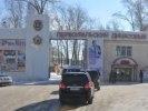 "Годовое собрание акционеров АО ""Динур"" назначено на 25 апреля"