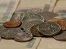 Первоуральск : О величине прожиточного минимума на II квартал 2012 года