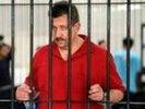 Суд Нью-Йорка вынесет приговор Виктору Буту