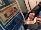 Официальный курс доллара вырос на 18 копеек