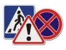 В Первоуральске прошла комиссия по безопасности дорожного движения