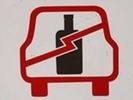 За 3 месяца 2012 года в Первоуральске выявлено 182 водителя в состоянии опьянения