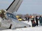 Иностранцы после крушения ATR-72 рассказали об ужасах российской авиации - это хуже Африки