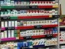 В Англии вступил в силу закон, запрещающий крупным магазинам выставлять сигареты на витрины