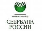 Сбербанк приостановит обслуживание банковских карт в Первоуральске - меняют софт