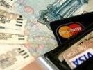 Доля россиян, имеющих сбережения, достигла максимума за последние 20 лет, превысив 70%