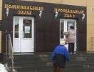 В Первоуральске начался «кладбищенский передел» по екатеринбургскому сценарию