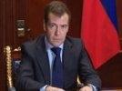 СМИ припомнили, как Медведев чуть не провалил внешнюю политику РФ