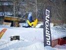 Стартует голосование за 13 городов, где будут построены сноуборд парки: Первоуральск в числе претендентов