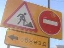 В Первоуральске временно ограничат движение автомобильного транспорта