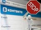 """Жителя Кузбасса оштрафовали на 100 тысяч рублей за порно """"ВКонтакте"""""""