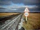 Чиновники и специалисты обсудят качество российских дорог