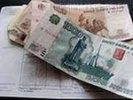 Информация о предоставлении жителям Первоуральска субсидий на оплату жилья и коммунальных услуг