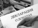 Послы и постпреды так и не опубликовали декларации о доходах