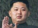 Ким Чен Ын официально возглавил Трудовую партию Кореи, Ким Чен Ир стал ее «вечным генсеком»