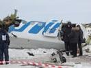 Самолет «ЮТэйр», скорее всего, разбился из-за отсутствия обработки антиобледенителем