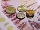 Дефицит бюджета России в первм квартале 2012 года составил 121 миллиард рублей