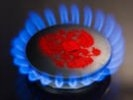 Минфин: дополнительный налог на газ даст 200 млрд рублей бюджету