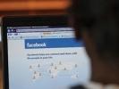Утечка: что Facebook знает о своих пользователях