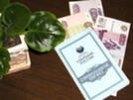 Изменения в порядке учета и предоставления социальных выплат гражданам, выехавшим из районов Крайнего Севера