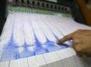 Мощное землетрясение произошло в Индонезии