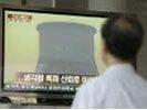 Япония готова возобновить работу двух ядерных реакторов