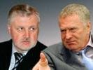 Суд отклонил иск Миронова к Жириновскому