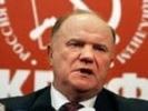 Зюганов опасается, что либералы используют Удальцова «в неблаговидных целях»