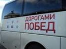 Автопроизводители отказались поддержать автопробег «Наших»
