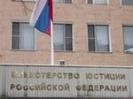 В Минюст пришло более 140 заявок на регистрацию партии