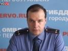 Вчера в здании ОГИБДД Первоуральска подвели итоги I квартала 2012 г. Видео